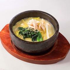 料理メニュー写真野菜たっぷり 鶏白湯ラーメン/しじみ100ヶ分のオルニチン しじみ塩ラーメン