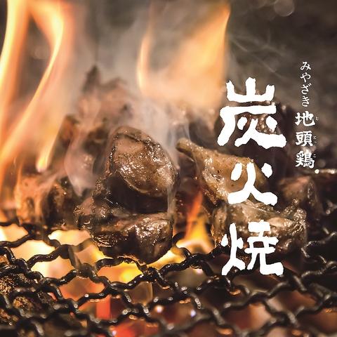 豪快な炭火で一気に焼き上げると、噛むほどに口の中に香ばしい炭の香りが広がります。