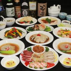 中国料理 海浜軒のコース写真