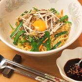 居酒屋 韓国食堂 相模原西門のおすすめ料理3