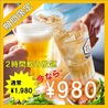 居酒屋 満腹バル 新潟店のおすすめポイント3