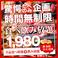 しゃぶしゃぶ 焼肉 焼き鳥 もぐもぐ すすきの札幌店の画像