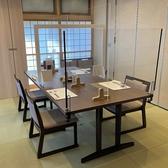 日本料理 おお津 狭山本店の雰囲気2