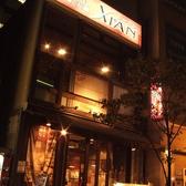 シーアン XI'AN 有楽町店の雰囲気2