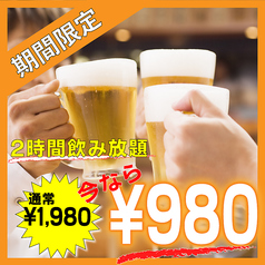 肉の王様 meat of king 横浜西口店のコース写真