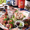 日本料理 波勢のおすすめポイント1