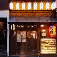 たれ焼肉 金肉屋 渋谷道玄坂店の雰囲気1
