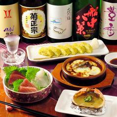 日本酒BAR 袂の写真