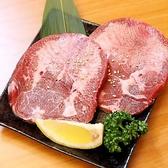 焼肉パラダイスのおすすめ料理2