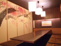 座敷は最大20名様まで可能な掘りごたつ個室。写真のように襖で仕切りを入れると10名ずつの個室にもなります。