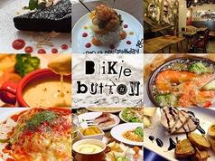ブリキボタン CAFE&DINING 新宿店の写真