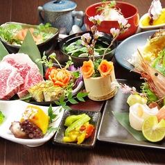 北野坂 桜のおすすめ料理1