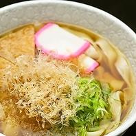 愛知の地元料理、通称「なごやめし」