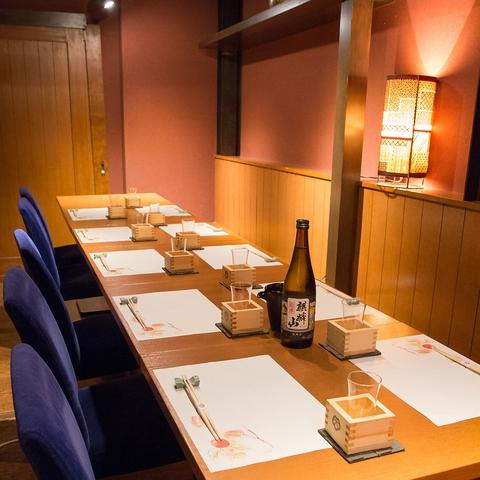 【完全個室】接待・記念日・各種会合にご利用頂ける、会席コースを多数ご用意。
