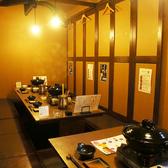ありが十。 栞屋山科駅前店の雰囲気3
