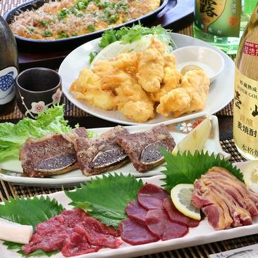 居酒屋 宴 別府のおすすめ料理1
