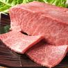 炭火焼肉 いち善のおすすめポイント3