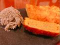 料理メニュー写真だし巻き卵の天ぷら
