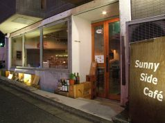 サニーサイド・カフェ SunnySide Cafeの写真