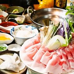 今帰仁アグー料理一式 長堂屋のおすすめ料理1