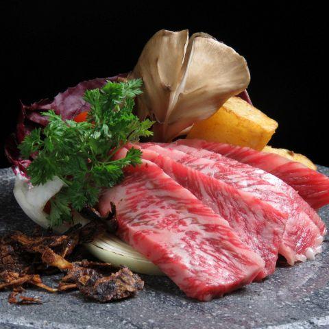 お料理のみコース【溶岩石焼】コース8品4500円