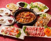 中国料理 満漢楼 北海道のグルメ