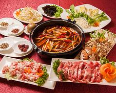 中国料理 満漢楼の写真