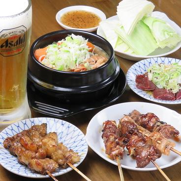 もつ焼きモッツマン 東新宿店のおすすめ料理1