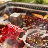 中国で大人気の海底撈火鍋が日本に上陸♪