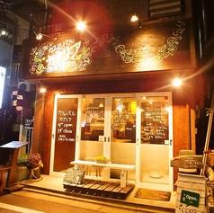 カフェ&バル カナリアの写真