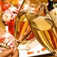 今なら、アニバーサリー特典限定で「スパークリングワイン」もプレゼント中♪デザートプレートと一緒にどうぞ☆
