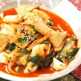 ファジョンガのおすすめ料理3