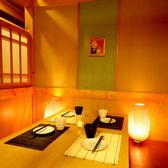 SATSUKI 彩月 所沢店の雰囲気3