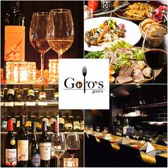 ゴローズ Wine&Dinner Goro's 柏店の写真