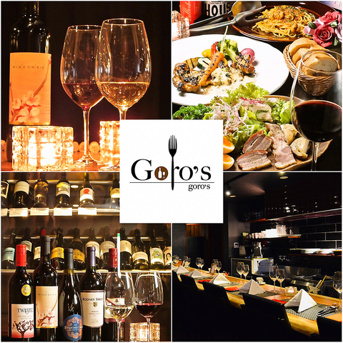 Wine&Dinner Goro's  柏店