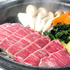 神戸 三田屋 Kobe Beef Steakのおすすめ料理1
