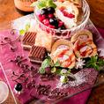 誕生日&記念日には特製デザートでサプライズ☆メッセージを添えてご提供♪名古屋駅/忘年会/新年会/クリスマス/チーズフォンデュ