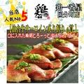 料理メニュー写真仙台牛サーロイン握り(六貫)