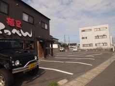 麺屋 てっぺんの雰囲気1