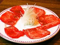 漫遊亭 小勝のおすすめ料理1