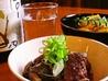 お食事処 永吉のおすすめポイント2