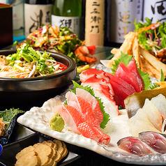 料理道楽・飯豊屋・ぷうさんの写真