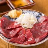 もつ焼きモッツマン 東新宿店のおすすめ料理2