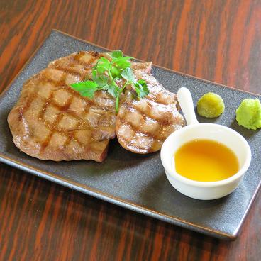 DININGBAR NO NAMEのおすすめ料理1
