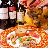 地中海酒場 ココチーノ 南越谷店のおすすめ料理2