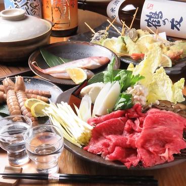 活彩肴や Wasuke わすけのおすすめ料理1