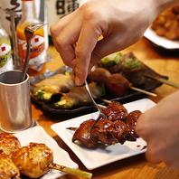 鶏料理以外も豊富にご用意!宴会,飲み会にピッタリ◎