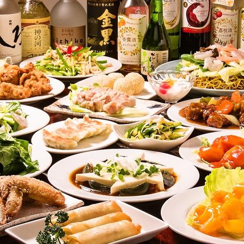 食べ放題・飲み放題 中華食房 太麺屋