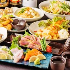 三日月商店 大和駅前店のおすすめ料理1
