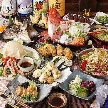 居酒屋 カンカン酒場 新横浜アリーナ通り店のおすすめ料理1